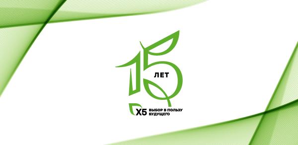 d87fad524ef9 X5 и PickPoint намерены совместно развивать сеть постаматов